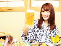 【平日限定】グループ限定で¥10,000ポッキリ♪プチ宴会プラン