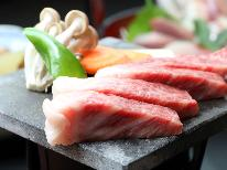 【贅沢コース】熔岩焼き「国産牛」ステーキ&館山の海の幸 貸切風呂無料特典付