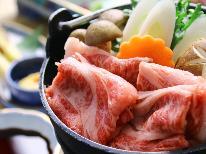 【年末年始連泊プラン】信州牛の『すき焼き』×『ステーキ』でちょっと贅沢♪[1泊2食付]