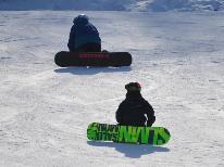 【X-JAM高井富士】【よませ温泉】スキー場 リフト割引券♪宿泊者限定のプレゼント!1泊2食付