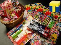 【T-POINT】【週末限定】ママも大喜び♪小学生まで食事・布団付きで5,000円(税込)!!駄菓子付き ё
