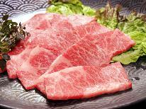 【T-POINT】【お料理グレードUP】A5ランクとちぎ和牛&ボイル蟹・蟹バター贅沢プラン  DD