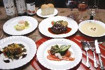 【直予約価格】 オーナー特製フレンチフルコース一泊二食プランの詳細へ
