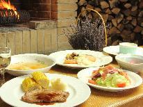 【1泊2食付】季節ごとの美味しいスローフードな夕食♪スタンダードプラン