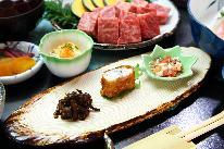 【お部屋食プラン】 和牛の溶岩石焼きコース