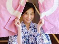 【女子旅】 アメニティ付♪かけ流し草津温泉とやさしいお料理、ソムリエ厳選ワインを楽しむプラン