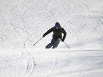 ☆白樺高原国際スキー場まで徒歩3分☆スキー後にはフレンチフルコースを堪能♪【1泊2食付】