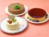 【1泊2食】記念日や誕生日に最適!女神湖で思い出に残る一夜を♪ホールケーキまるまる1個付き♪