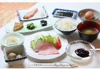 ★自家製野菜とお米が美味しい朝ごはん★レイトチェックイン22:00までOK[朝食付]