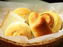 【朝食付】 北欧風レストランで自家製焼きたてパンを♪ 〈貸切風呂無料〉