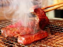 【冬旅★焼肉】地元の名産・但馬牛で贅沢に♪東鉢伏高原で思い出作ろっ(*´▽`*)