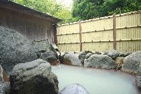 大涌谷温泉の1番湯を貸切で堪能!!