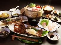 【旬彩の華】-hana-屋久島の食を満喫!おもてなしコース♪お得な2連泊プラン