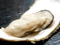 【11月~2月限定】冬の味覚☆ぷりっぷり!蒸し牡蠣食べ放題♪