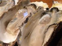 【1月・2月限定企画】お得!蒸し牡蠣食べ放題♪さらに志摩パールポークしゃぶしゃぶ付![1泊2食付]