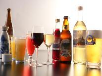 ◆紅葉酒◆日本酒3種 or ワイン3種におつまみ2品が付いた『利き酒セット付』【1泊2食付】