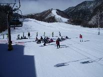 ☆リフト割引券付き☆Mt.乗鞍スノーリゾートリフト券の割引券付き♪お得にスキーを楽しもう■1泊2食