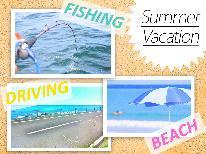 【夏のスタンダード会席】小天僑海水浴場まで徒歩2分♪海の幸と天然温泉を満喫!