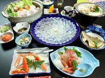 【HP限定価格】ゆったり満喫…♪福井県小浜の絶品ふぐ!てっさ・てっちり得々コース