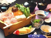 【旨みたっぷり!】紀州梅どり水炊きプラン!【1泊2食付き】
