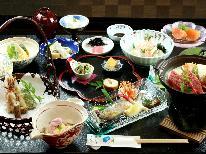 【グレードUP☆】当館自慢の地の食材を使った絶品会席を堪能♪[1泊2食付]