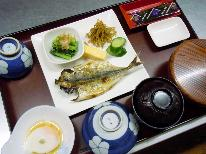 ◆【ビジネス限定】新城の出張におすすめ!ビジネスの方向けの夕食&朝食を♪[1泊2食付]