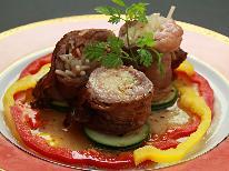◇料理長おまかせ美食会席◇ メインはお肉でちょっと贅沢。郷土料理とともに召し上がれ♪