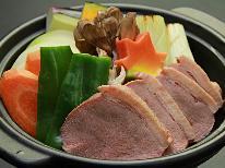 【冬季限定!特別企画】女将の日替わり鍋プランで冬のあたたかおもてなし♪