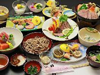 ◆1泊2食◆人気のさくら湯スタンダードプラン ~あたたまり湯、美肌の湯~