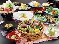 ◇料理長おまかせ美食会席◇ ちょっと贅沢♪郷土料理と美肌の湯を満喫