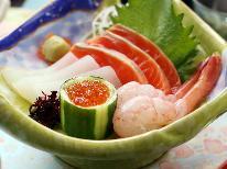 【お造りグレードUP】海の幸&牛肉満喫!欲張り夕食