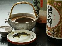 ◆紅葉酒◆【利き酒】『秩父の地酒3種』を飲み比べ♪数種類の地酒から選べる![1泊2食付]