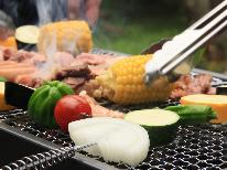 【BBQ】夕食を石焼BBQで楽しもう♪食材&道具 無料で貸し出します。《 飲み放題付 》身軽でお得に 1泊2食