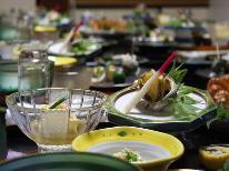 山翠自慢の懐石料理がグレードアップ!!至福のひとときを・・・。[1泊2食付]