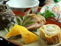 【スタンダード】山の幸と海の幸☆山翠の季節替わり料理を楽しむ![1泊2食付]