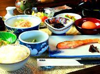 【1泊朝食】健康の源は美味しい朝食から♪