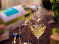 【記念日プラン】特別な日にワインハーフボトルプレゼント♪貸切風呂もあります♪
