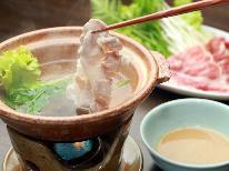 【旬味】田舎の美味しさと人気のヘルシー豚しゃぶ♪