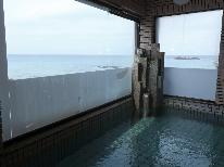 【1泊朝食付きプラン】目の前の海と天然温泉で極上のひとときを・・・