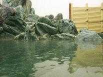 【夏限定の1泊朝食付きプラン】天然温泉を満喫☆
