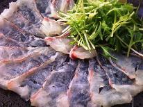 春爛漫★桜鯛をお刺身としゃぶしゃぶで味わう