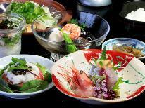 【特別価格9800円】おまかせ季節の料理会席プラン♪[1泊2食付]