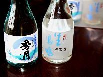 【特典★お土産に篠山の地酒付き♪】~丹波篠山の特産を盛り込んだ籠盛り膳~