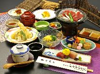 【日帰り-昼食-】◆花車膳A◆~気軽に丹波篠山の魅力を満喫♪~