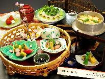 【日帰り-昼食-】◇春御膳◇~春を彩る料理長自慢の創作料理~