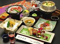 【日帰り-夕食-】春日会席~丹波篠山の旬の素材を使用した創作料理に舌鼓♪~