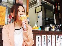 【城下町篠山をぶらり街歩き♪】黒豆ソフトクリーム券&人気観光施設入館券付き!!