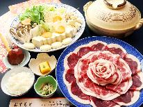 【冬季限定】天然猪肉100%篠山名物ぼたん鍋コース☆彡