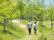 【50歳以上限定】温泉と那珂川のアユを楽しむゆったりオトナ旅♪~特典付~