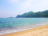 【特典付き】安木浜海水浴場まで徒歩1分♪今年の夏はさとうで決まり!旬の魚会席プラン〔1泊2食付〕